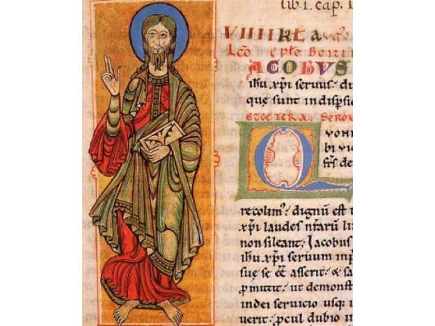 Codice Calixtinus (detalle), Catedral de Santiago de Compostela. Este Códice fue robado en 2012 y recuperado gracias a la investigación llevada a cabo por la Brigada de Patrimonio Histórico de la Policía Nacional